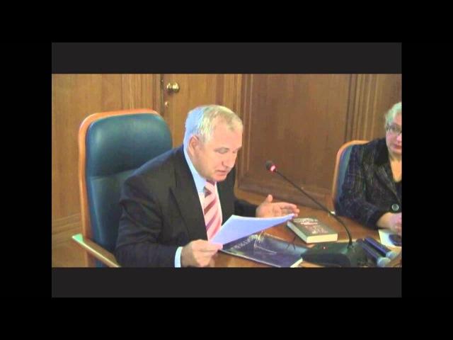 В.Н.Швед. Проблема Катыни: документы и реальность