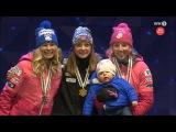 Women's sprint MEDAL ceremony - M.Falla, J.Diggins, K.Randall - VM Lahti 2017