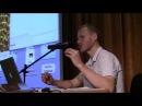Евгений Койнов - Могущество звука 2012-08-16