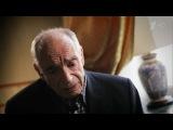 Валентин Гафт - Молитва это самая великая вещь