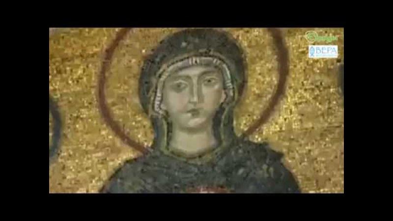 Православные святыни Стамбула — ПроСтранствия — Радио Вера — Елицы
