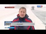 Из-за метели в Новосибирской области отменяют рейсы и закрывают трассы