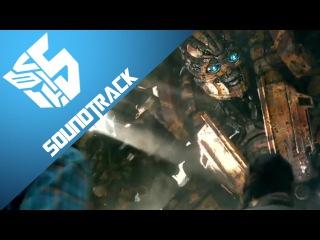 Transformers 5 Soundtrack - Canopy (KCA Clip Music)