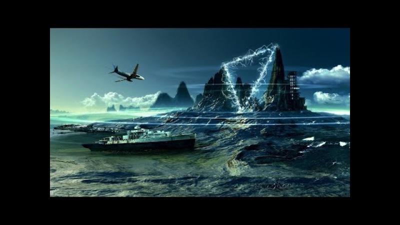 Бермудский треугольник и Загадочный Драконов треугольник. Документальный фильм