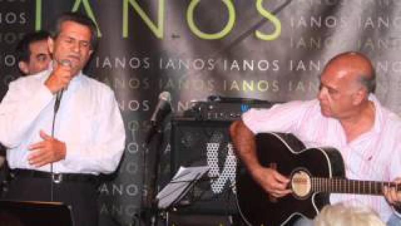 Γιώργος Μαργαρίτης - Πότε Πάνω Πότε Κάτω | Giorgos Margaritis - Pote Pano Pote Kato (Offic