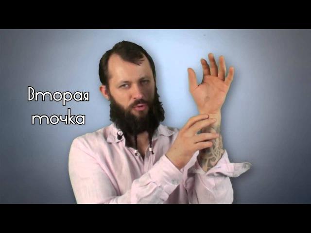 Алексей Маматов Как снизить давление, когда ничего не помогает