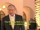 Putin talks about Wailing Wall in Jerusalem