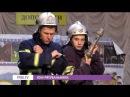 У Павлограді відбувся фестиваль дружин юних пожежників
