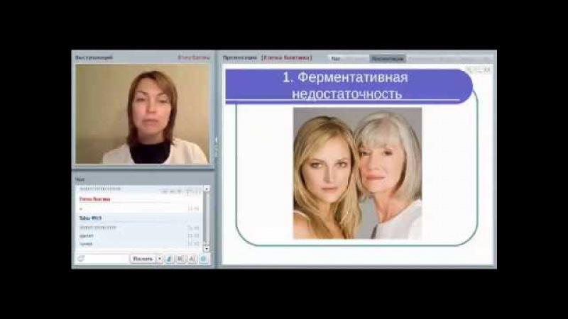 Елена Бахтина Как прожить 100 лет в молодом теле