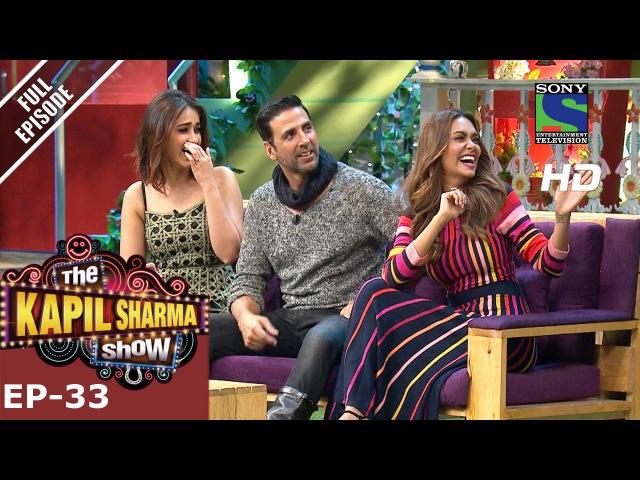 The Kapil Sharma Show - दी कपिल शर्मा शो-Ep-33–Rustom in Kapil's Mohalla– 13th Aug 2016