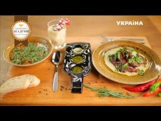 Кулинарная академия Алексея Суханова. Выпуск 2