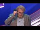 Comedy Баттл Последний сезон Дядя Витя полуфинал