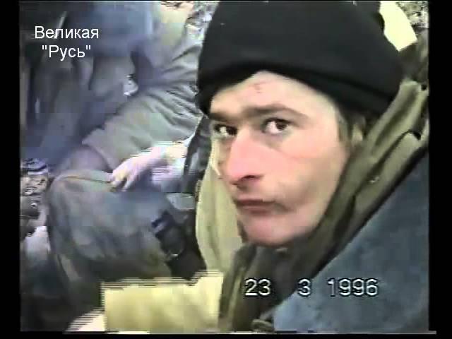 La Colonne Chamanov . Чеченская война 1995-96. The Chechen war.(Полный фильм)
