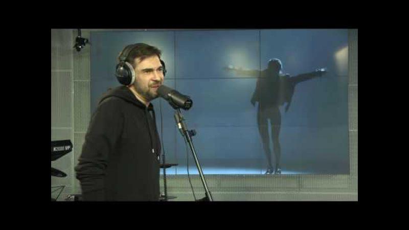 Estradarada - Вите Надо Выйти (LIVE Авторадио)