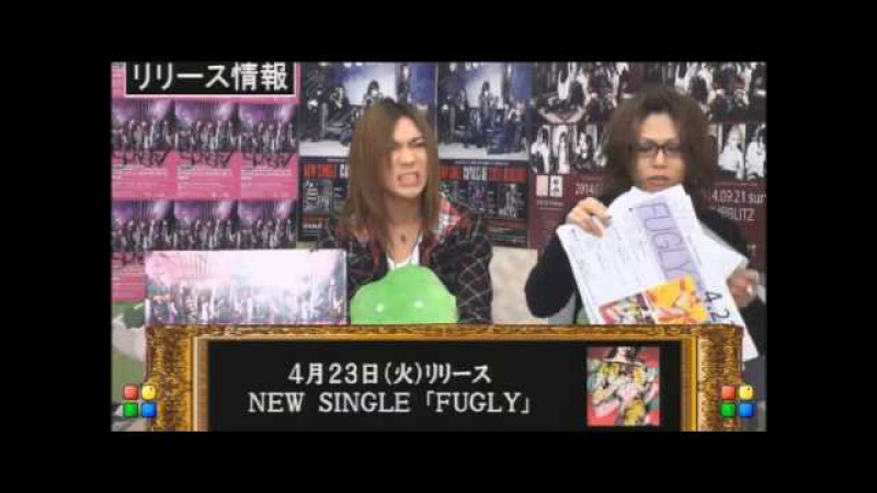 SCREW and Born at Ameba 03202014 Part 1 of 2