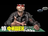 Денис Борисов. Подполье 208 (10 мощных психологических фишек, которые ты о себе не знаешь!)