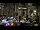 Израиль экскурсия в Храм Гроба Господня