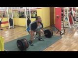 Иван Подрез, тянет 310 кг на 5 повторов без экипировки!
