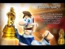 Как достать соседа Сладкая Месть 1 сезон 2 серия 100% PC Прохождение Walkthrough