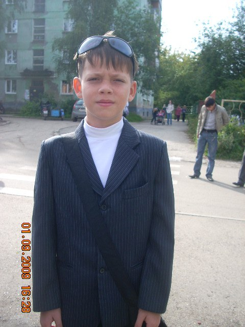 Денис Александров |