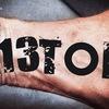 """""""13 TONN""""/сильные размеры для сильных людей/"""