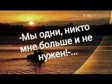 Триллер к фф Повторная любовьАртем ПиндюраMBAND