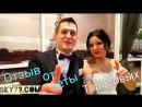 Отзыв четы Тарасовых о шоу группе SKY73