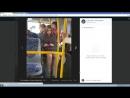 Устанавливаем личность девушки из автобуса с помощью FindFace