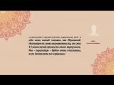 Шпарк. 18 серия. Передача «Пророк Мухаммад глазами немусульман»