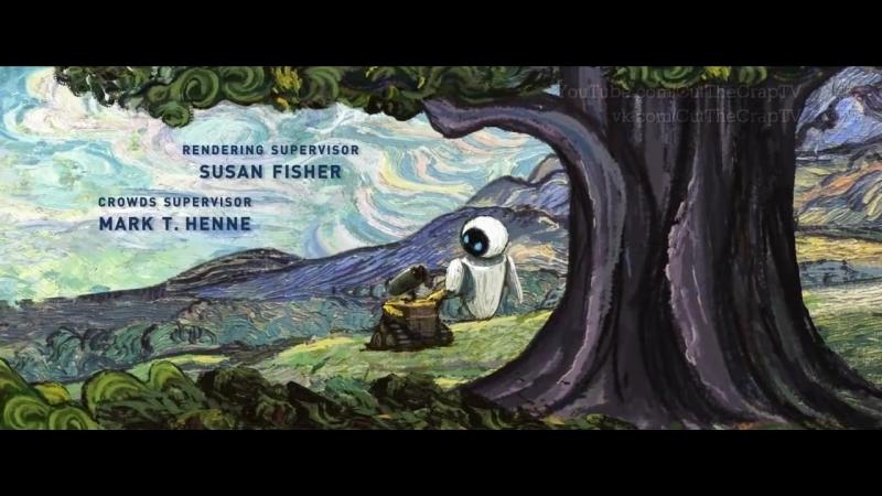 Теория Pixar (Пиксар) Тайная связь мультфильмов