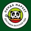 Панда Маркет Буденновск. Роллы Пицца