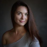 Юлия Урбан