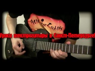 Уроки гитары в Санкт-Петербурге!