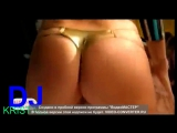 колумбийские эротические танцы DJ KRISTALL,