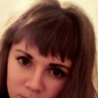 Наталья Адушкина