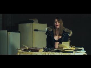Фирамир feat. Дип Сайд - Будь Самим Собой!