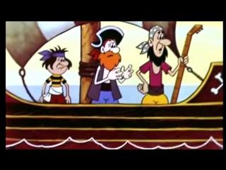 Слова песни из мультфильма приключения мюнхаузена чудесный остров фото 382-333