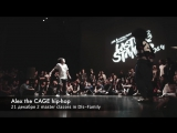 21 Декабря 2 мастер класса от Alex the CAGE hip-hop in Dls-Family