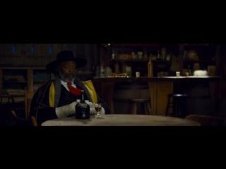 Еще один фрагмент из замечательного фильма Квентина Тарантино омерзительная восьмерка