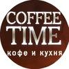 "Ресторан ""Coffee Time"""