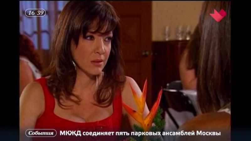 Донья Барбара 180 серия