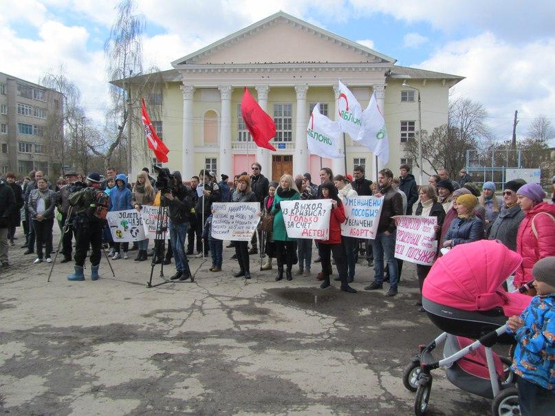 Кампания против сокращения детских пособий V20bd5f5-9s