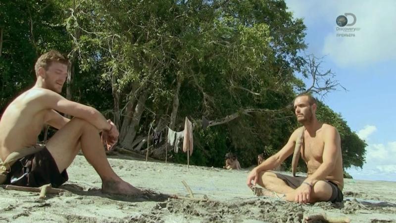 06 Остров с Беаром Гриллсом