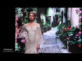 Свадебное платье Тэренс из коллекции Love Julliete от ТМ Strekkoza