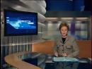 Часы и начало новостей (ОРТ, 26.01.2002)