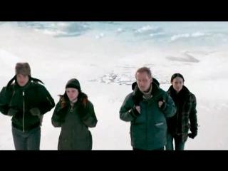 День, когда земля замерзла (2011) (Ice) 2-я серия
