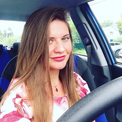 Даша Бирюкова