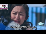 Fifteen Years of Waiting for Migratory Birds Capitulo 20/Empire Asian Fansub