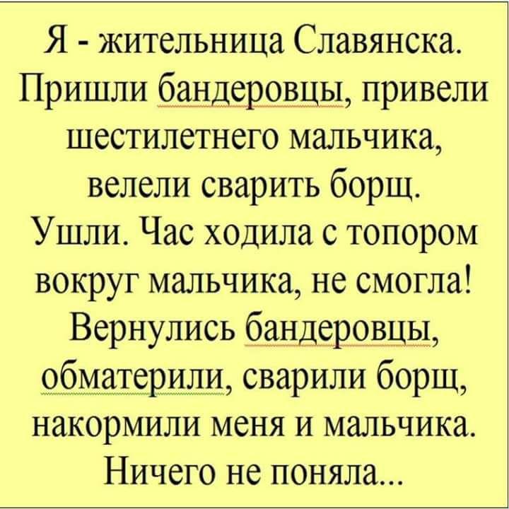 """61 """"путинский гумконвой"""" вторгся на территорию Украины - Цензор.НЕТ 7750"""