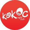 KOKOС CLUB | Симферополь